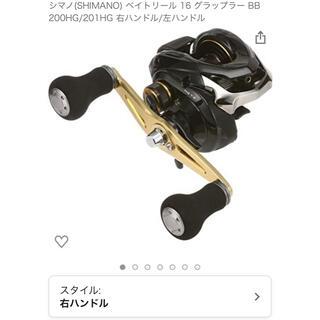SHIMANO - SHIMANO シマノ グラップラー BB 200HG