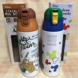 新品2本★ミッキー★チップandデール ロック付ステンレスマグボトル500ml (弁当用品)