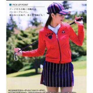 le coq sportif - 新品定価12000円 ルコックUVケアパーカーMサイズ 赤 ゴルフ フルジップ