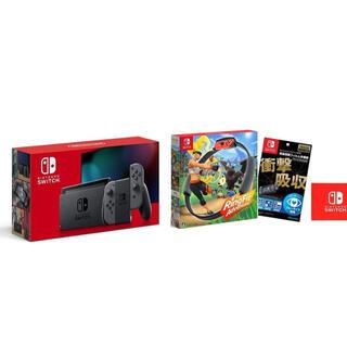 ニンテンドースイッチ(Nintendo Switch)のNintendo Switch グレー+リングフィット アドベンチャー等セット(家庭用ゲーム機本体)