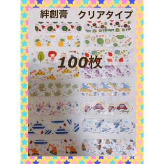 【新品】絆創膏 バンドエイド 恐竜 乗り物 車 フルーツ ユニコーン 子ども(日用品/生活雑貨)