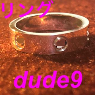 (新品)dude9 dude 9系 シルバー リング