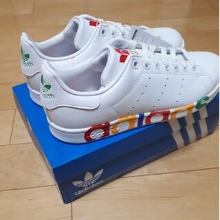 アディダス(adidas)のadidas アディダス スタンスミス stansmith 26.5cm(スニーカー)