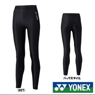 YONEX - YONEX レディース ロングスパッツ アンダーウェア