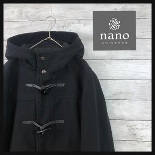 ナノユニバース(nano・universe)の美品ナノユニバース 定番ブラック ダッフルコート 綺麗目ファッションにオススメ(ダッフルコート)