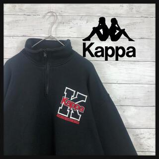 カッパ(Kappa)の90.s kappa ハーフジップトレーナー ワンポイントビック刺繍ロゴ(スウェット)