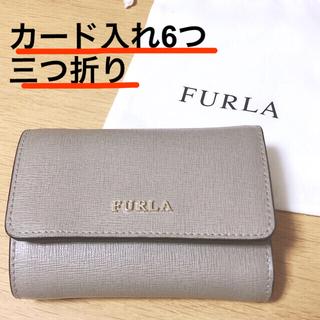Furla - FURLA フルラ 3つ折り財布 折り財布