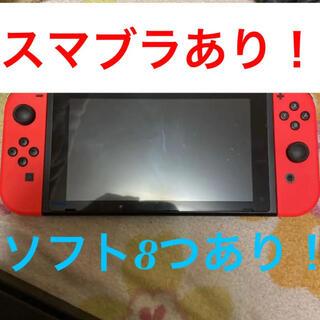 Nintendo Switch - Nintendo Switch 本体 スマブラ