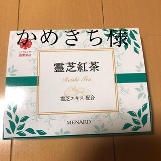 メナード(MENARD)のメナード霊芝紅茶 25袋 新品(健康茶)