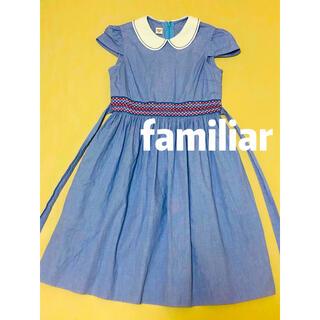 familiar - ファミリア familiar ワンピース 美品 140