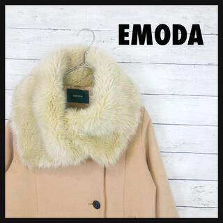 EMODA - EMODA ファーロングコート クリームベージュカラー 定価37000円