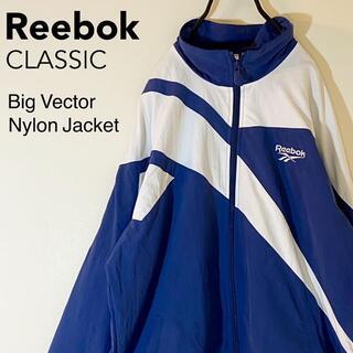 リーボック(Reebok)のリーボック クラシック reebok ビッグベクター ナイロンジャケット L(ナイロンジャケット)