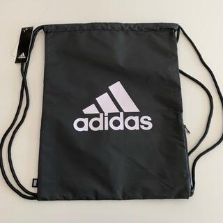 新品♪ アディダス adidas ナップサック 巾着 ブラック