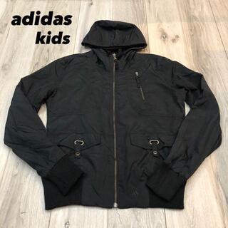 アディダス(adidas)の【美品】adidas ナイロンジャケット kids(ジャケット/上着)