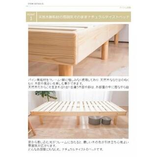 天然木フレーム高さ三段階すのこベッド セミダブルベッド(すのこベッド)