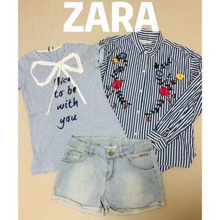 ZARA - ザラ Zara 女の子 トップス パンツ 3点セット 150