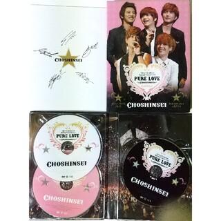 超新星★ PURE LOVE 中古DVD