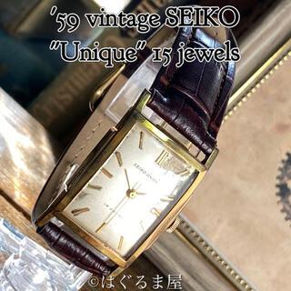 セイコー(SEIKO)の'59 vint. セイコー ユニーク レクタングラー ゴールドケース OH済(腕時計(アナログ))