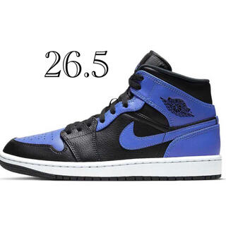"ナイキ(NIKE)のNIKE AIR JORDAN 1 MID ""HYPER ROYAL"" (スニーカー)"