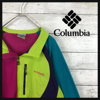 Columbia - コロンビア クレイジーマルチカラーフリース ジップアップ切り替え