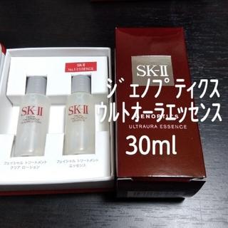 SK-II - SK-Ⅱ ジェノプティクス ウルトオーラエッセンス 30ml