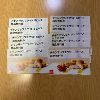 マクドナルド(マクドナルド)のマクドナルド 無理券(レストラン/食事券)