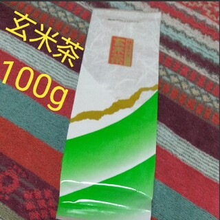 玄米茶(茶)