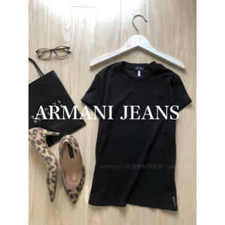 ARMANI JEANS - い アルマーニジーンズ 黒 ロゴ Tシャツ MSGM ラルフローレン バーバリー
