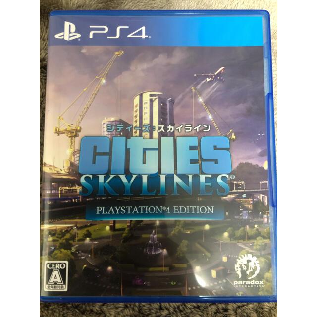 Cities Skylines PS4 エンタメ/ホビーのゲームソフト/ゲーム機本体(家庭用ゲームソフト)の商品写真