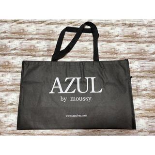 アズールバイマウジー(AZUL by moussy)のレディース トートバッグ AZUL ショップ袋 袋 1枚 中古(ショップ袋)