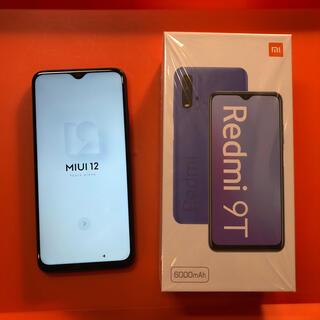 Xiaomi Redmi 9T Carbon Gray [ケースセット]