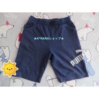 プーマ(PUMA)のPUMA★スエットハーフパンツ.160(S).adidas.NIKE.アンダー(パンツ/スパッツ)