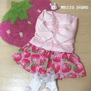 メゾピアノ(mezzo piano)のmezzo piano メゾピアノ カーディガン ピンク(カーディガン/ボレロ)