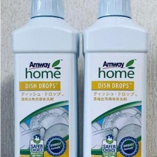 Amway - 新品 ディッシュドロップ1L✖️2本セット