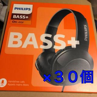 フィリップス(PHILIPS)のフィリップスBass+ ヘッドホン マイク付 SHL3075BK×20個(ヘッドフォン/イヤフォン)