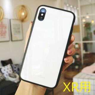 【iPhoneXR用/ホワイト】シンプルで光沢バックカバータイプ