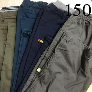 GU - 【中古】男の子 パンツ 150センチ 4枚