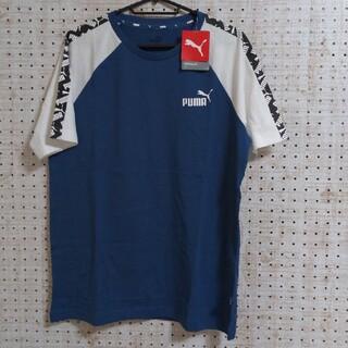 プーマ(PUMA)のpuma Tシャツ 新品Mサイズ(Tシャツ/カットソー(半袖/袖なし))