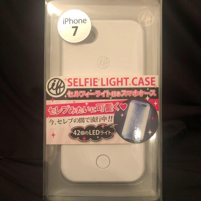 iPhone(アイフォーン)のiFlashアイフラッシュ セルフィーライト付きスマホケース iPhone7/8 スマホ/家電/カメラのスマホアクセサリー(iPhoneケース)の商品写真