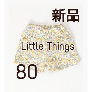 新品 タグ付 Little Things  花柄ショートパンツ リバティ