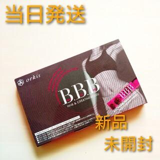 トリプルビー BBB 30本  / サプリメント AYA【新品未開封】(ダイエット食品)