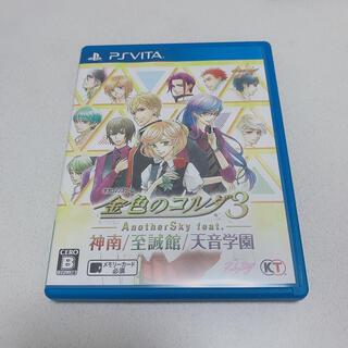 Koei Tecmo Games - 金色のコルダ3 AnotherSky feat.神南/至誠館/天音学園 Vita