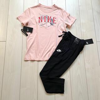 ナイキ(NIKE)の新品 NIKE Tシャツ ロングパンツ スポーツウェア 上下セット 150(パンツ/スパッツ)
