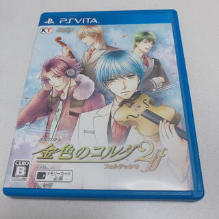 コーエーテクモゲームス(Koei Tecmo Games)の金色のコルダ2 ff(フォルテッシモ) Vita(携帯用ゲームソフト)