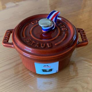 ストウブ(STAUB)のSTAUB(ストウブ)ピコ・ココット10cm (鍋/フライパン)