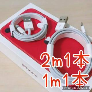1m 2m iPhone ライトニングケーブル 充電器 純正品質 rbo