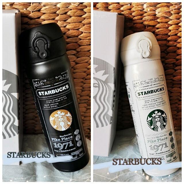 Starbucks Coffee(スターバックスコーヒー)の【専用】☆すばる☆様 STARBUCKS❣️スタバステンレスボトル2点 インテリア/住まい/日用品のキッチン/食器(タンブラー)の商品写真