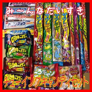 駄菓子 大人気!ぜ〜んぶチューイングキャンディセット!!(菓子/デザート)