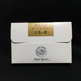 山田養蜂場 - 山田養蜂場  酵素分解ローヤルゼリー【王乳の華】お試し6包