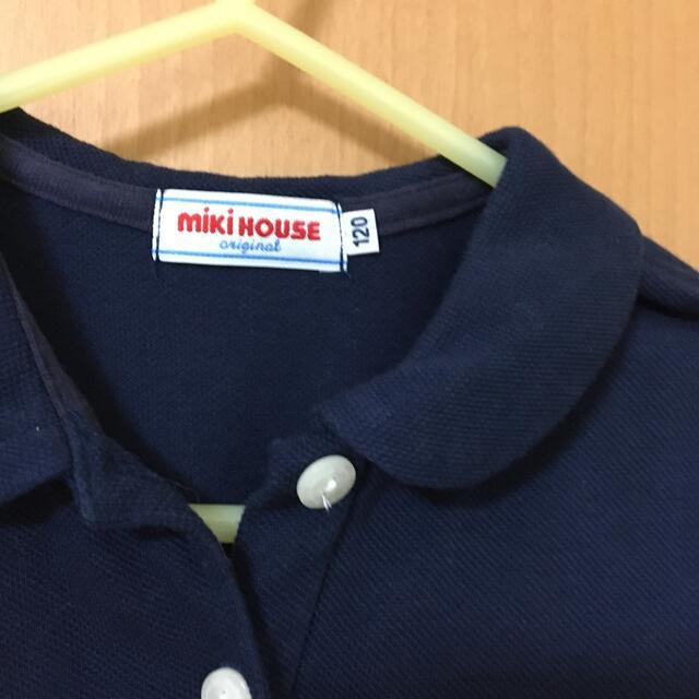 mikihouse(ミキハウス)のミキハウス ワンピース キッズ/ベビー/マタニティのキッズ服女の子用(90cm~)(ワンピース)の商品写真